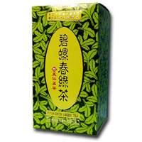 Bi Lou Chun (Green Tea)