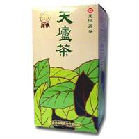 Ten Lu Tea (Very Fine Green Oolong Tea)