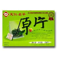 Green Tea Whole Leaf